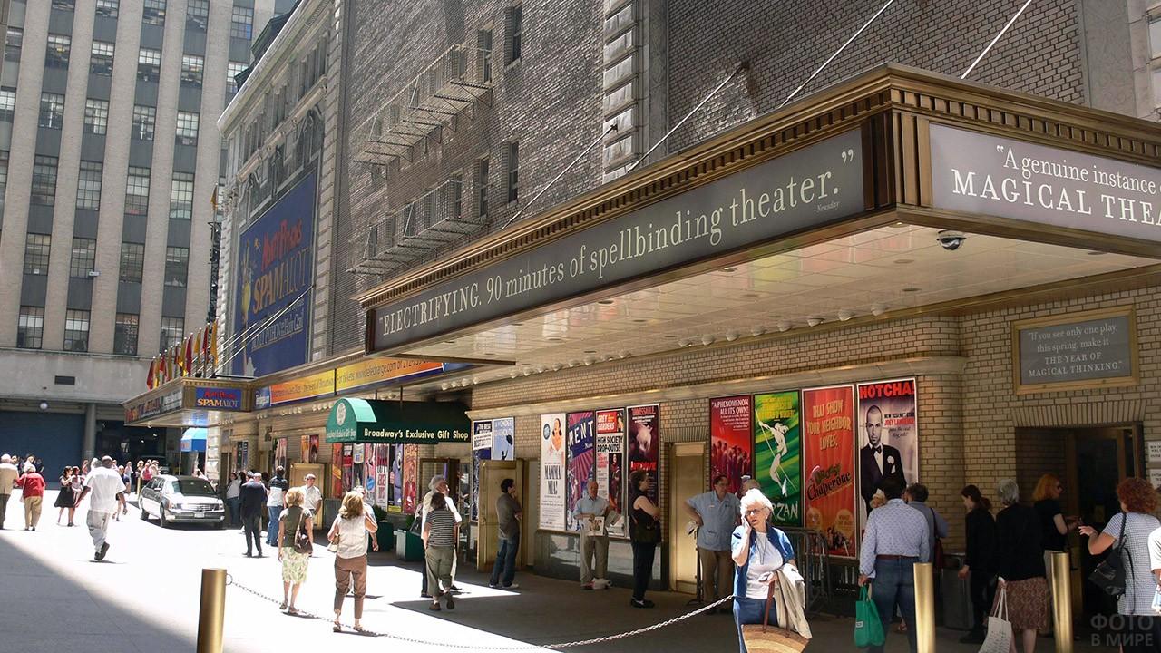 Зрители перед входом в театр на Бродвее