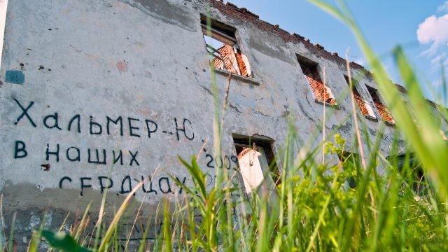 Надпись на стене разрушенного здания
