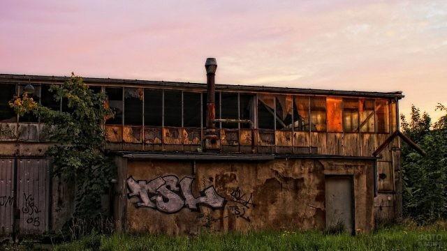 Старое здание с граффити