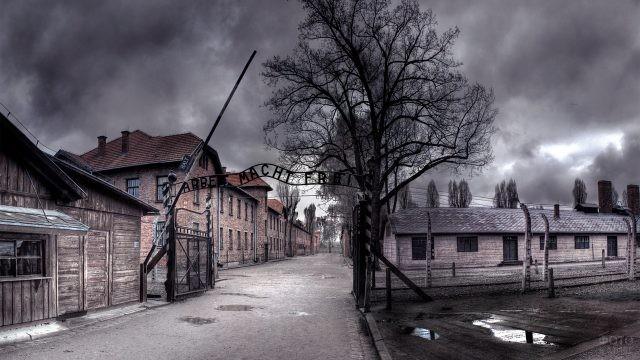 Въезд в заброшенный город Аушвиц