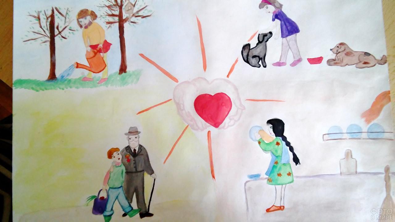 Детский рисунок про добрые поступки