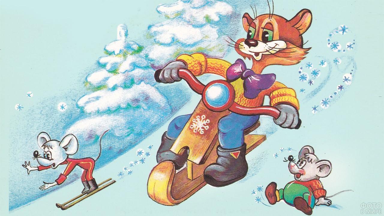 Советская открытка с котом Леопольдом и мышами