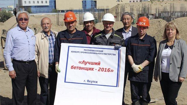 Победители конкурса профессионального мастерства среди строителей