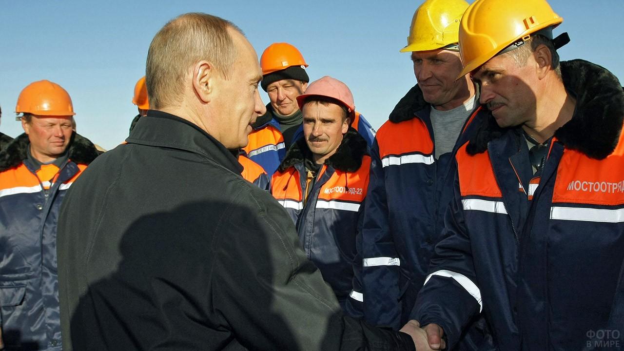 Президент РФ поздравляет строителей в их профессиональный праздник
