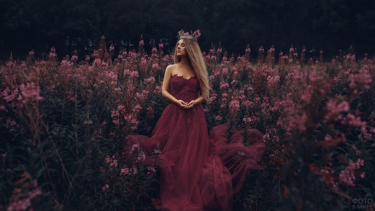 Королева в бордовом платье в поле Иван-чая