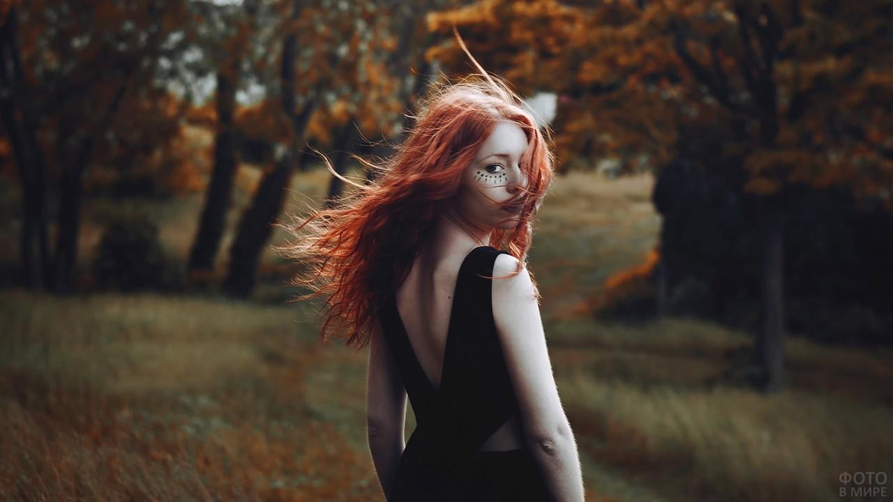 Девушка с необычным макияжем обернулась в лесу