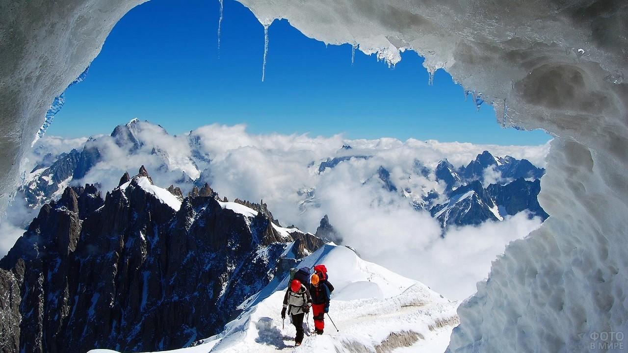 Альпинисты идут к ледяной пещере