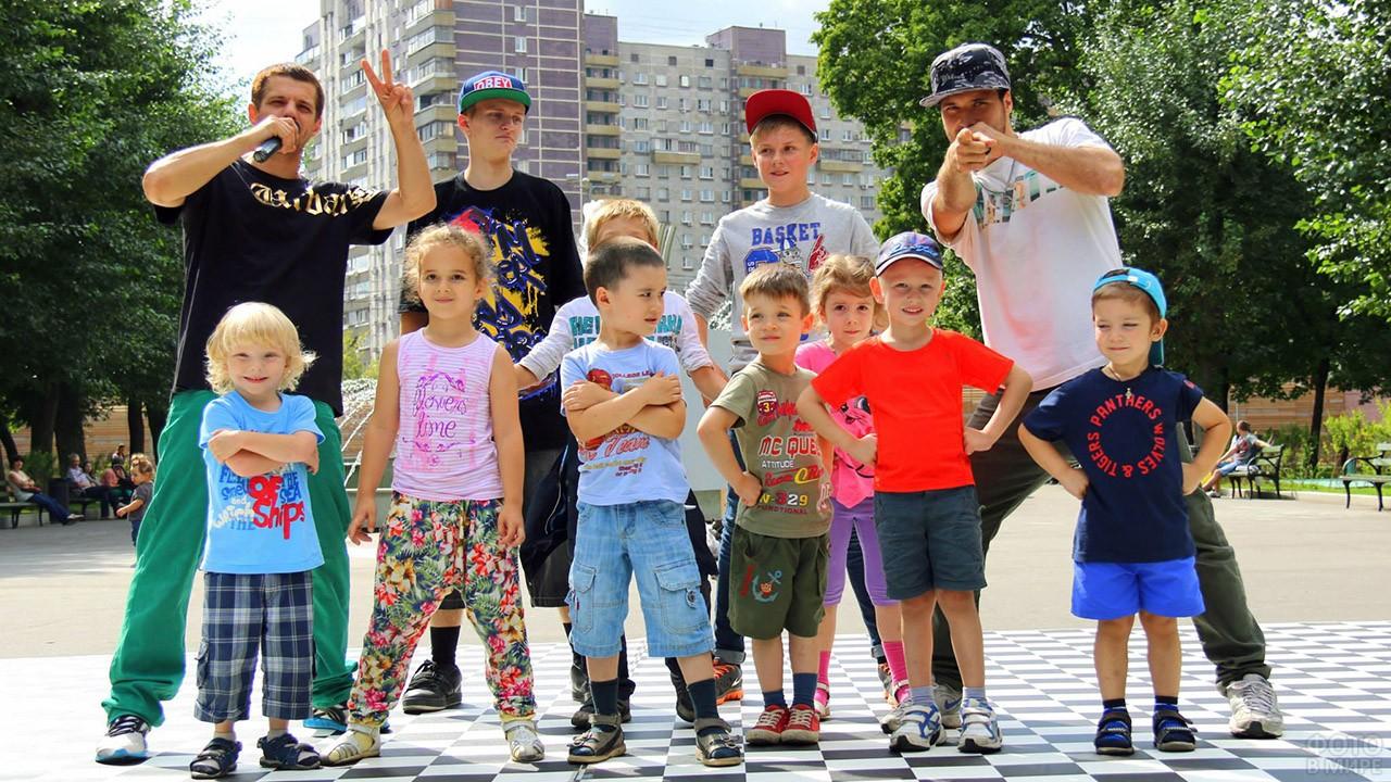 Малыши с хип-хоп-исполнителями на празднике в парке