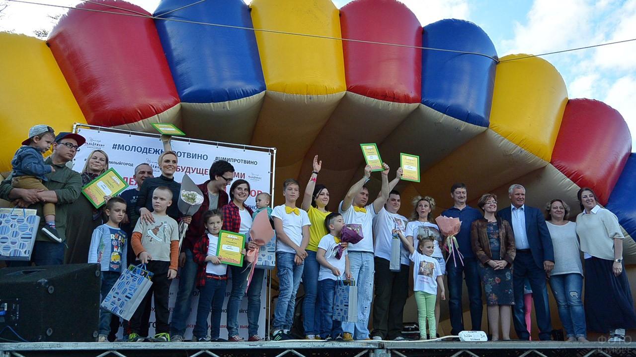 Награждение победителей конкурса молодых семей
