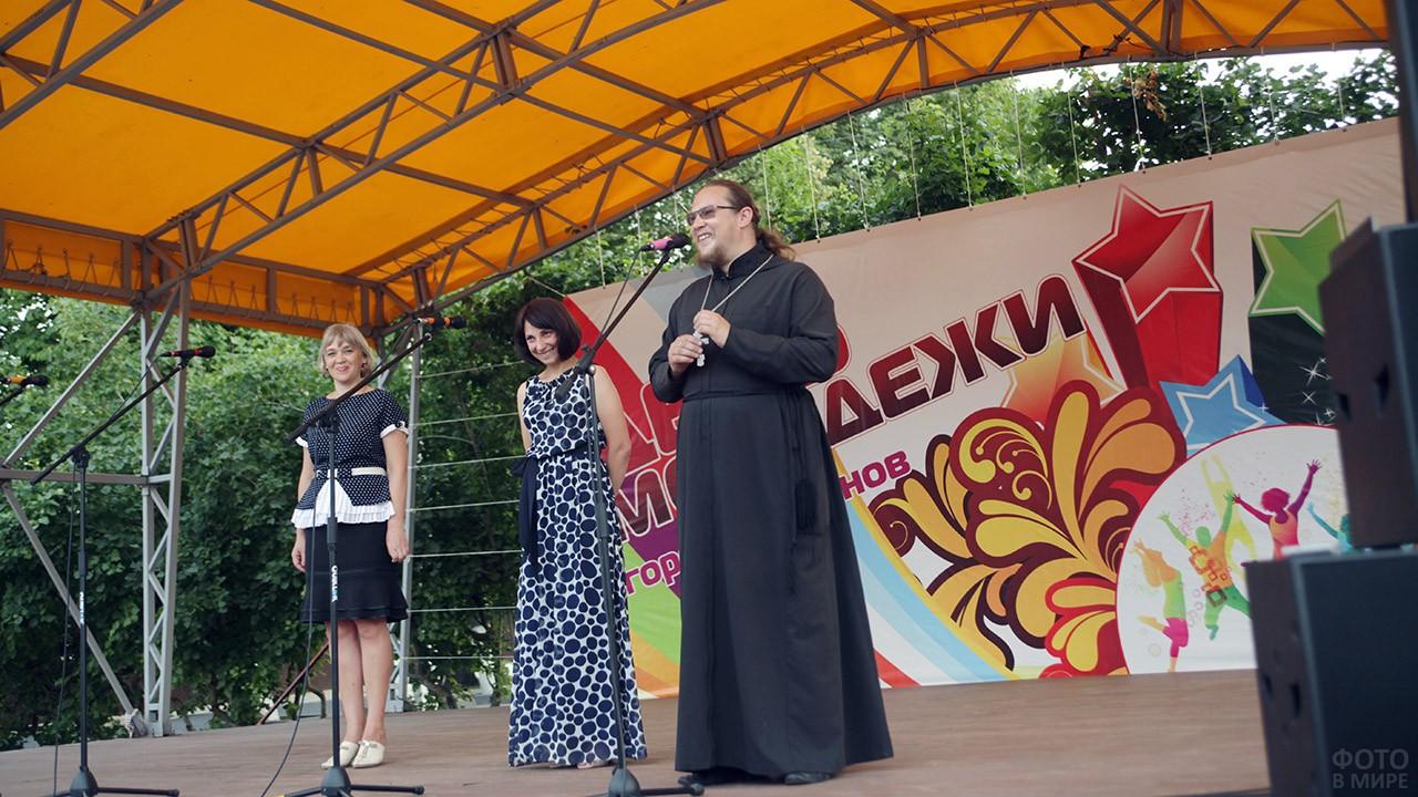Представитель православной церкви на праздничной сцене