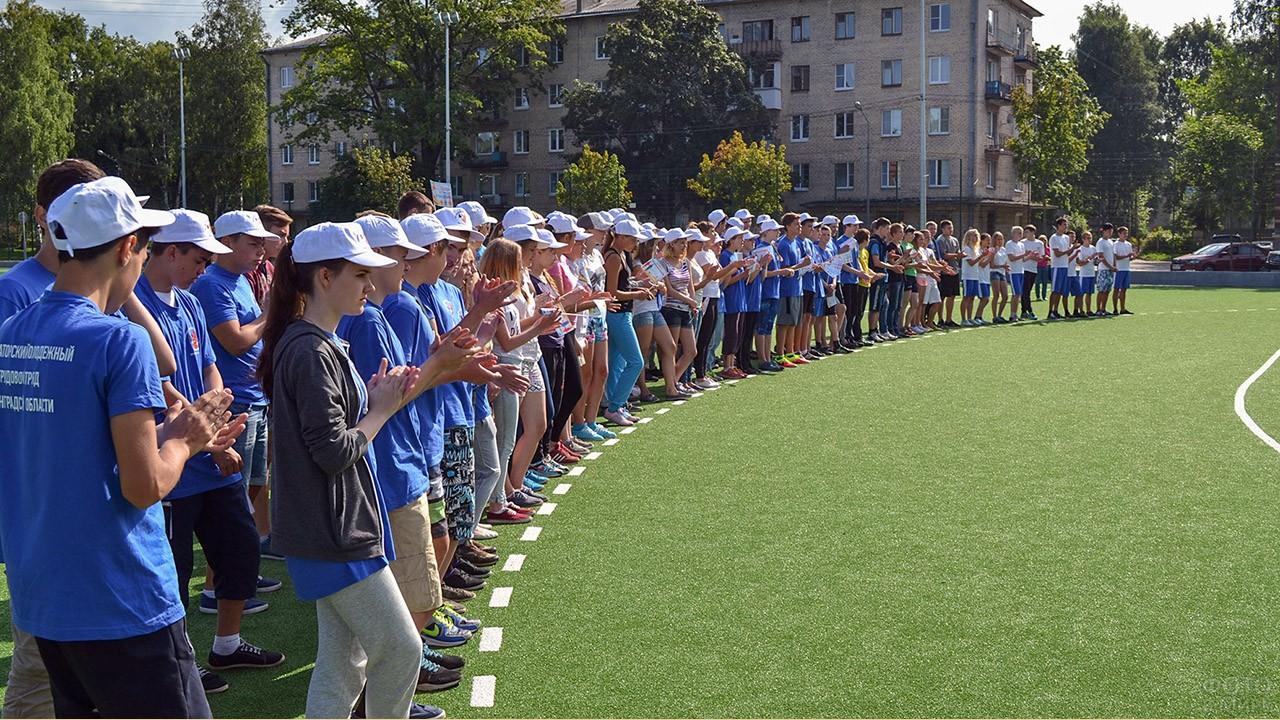 Спортивное мероприятие в День молодёжи