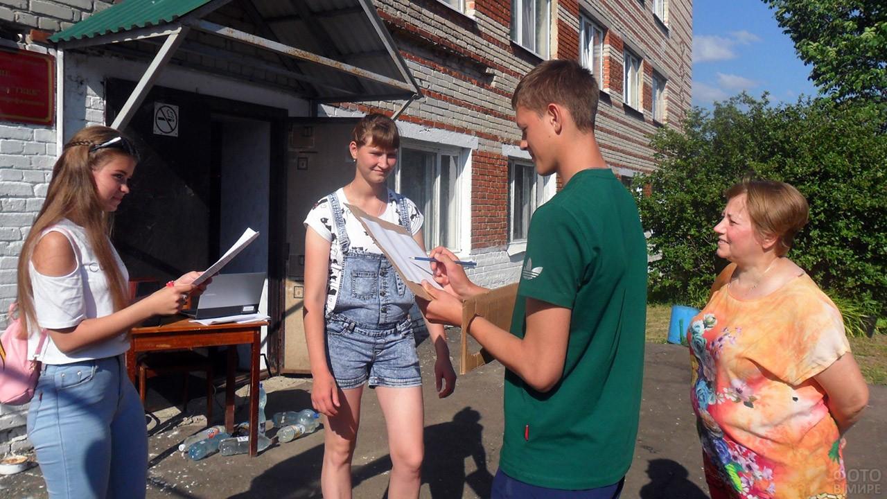 Волонтёры проводят соцопрос молодёжи