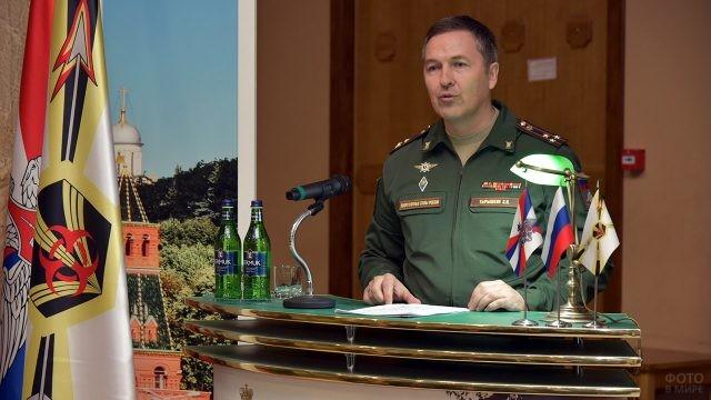 Докладчик на научной конференции войск РХБ защиты ВС РФ