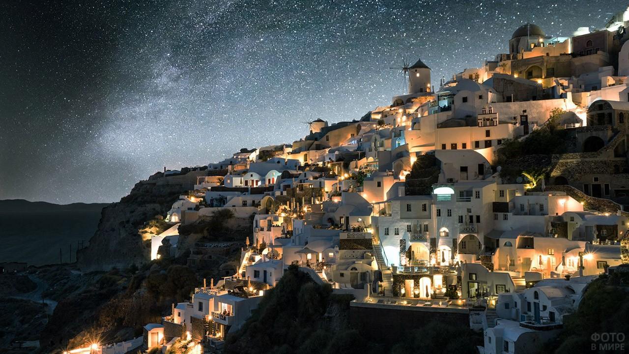 Звёздное небо над городом Ия на Санторини