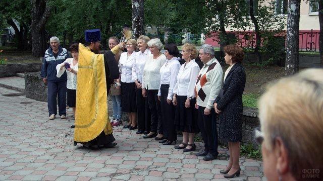Освящение исполнителей перед началом концерта