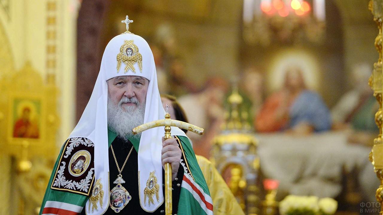 Поздравление Святейшего Патриарха Кирилла