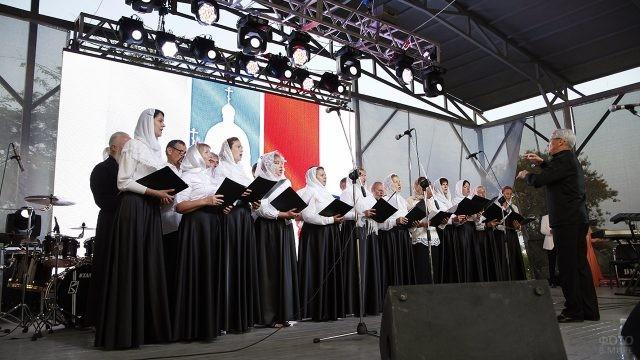 Православный хор на сцене городского праздника