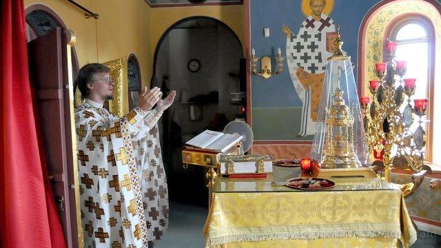 Служба в День крещения Руси в православном храме в Риме