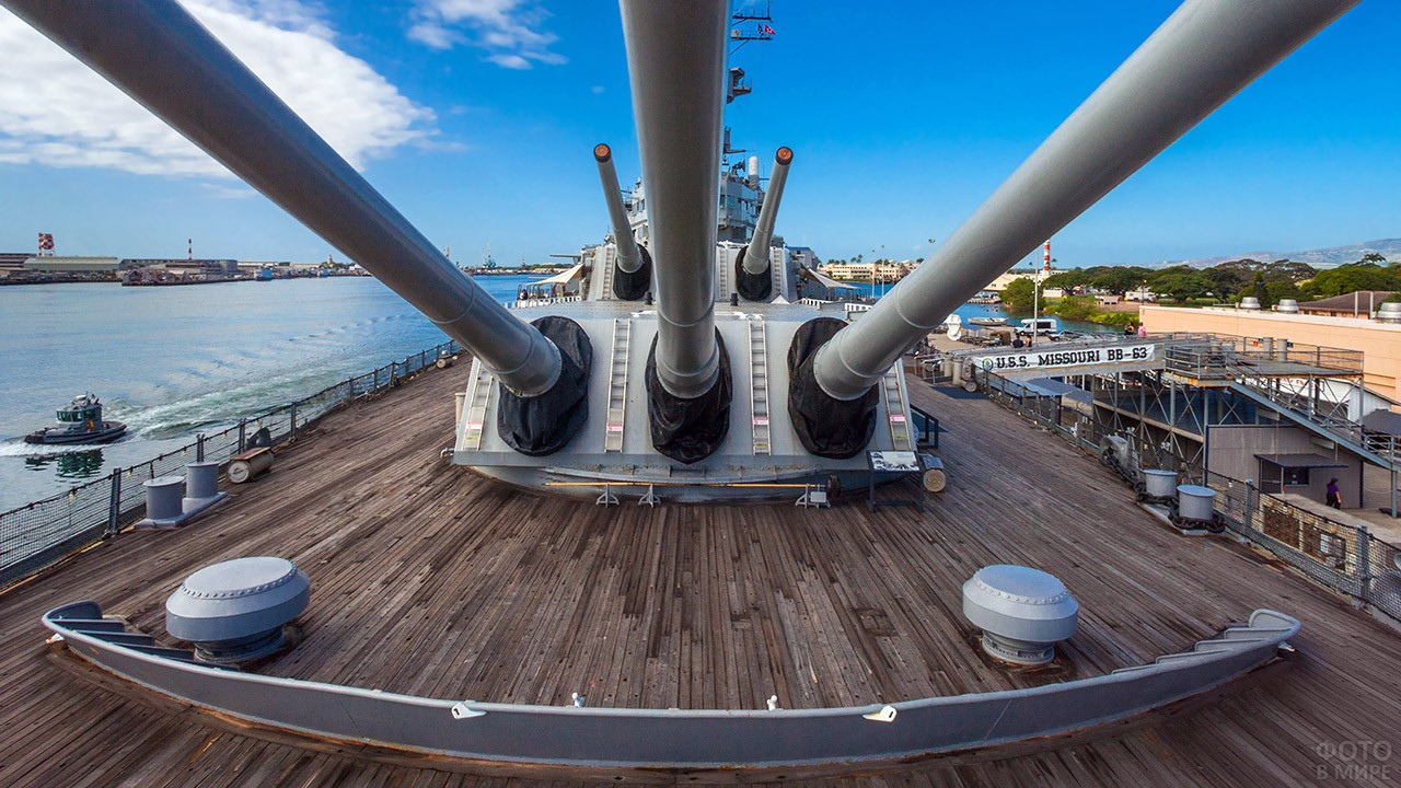 Орудия линкора Миссури в гавани Пёрл-Харбор