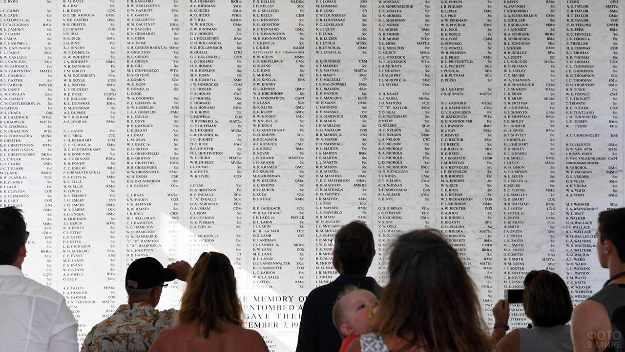 Туристы у мемориальной доски в Пёрл-Харбор