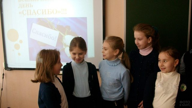 Девочки выступают у доски на классном часе в День спасибо