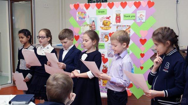 Малыши читают стихи о волшебном слове Спасибо