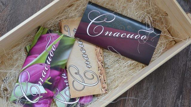 Шоколадки с надписью Спасибо в ящике с соломкой