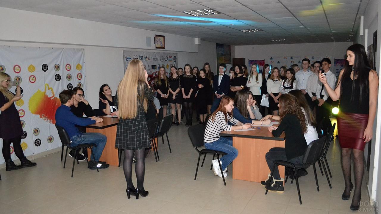Интеллектуальный конкурс между командами студентов