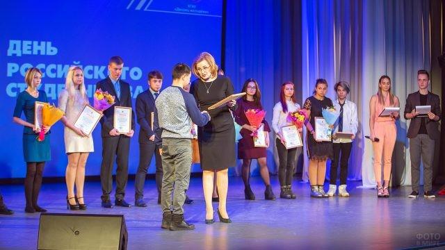 Награждённые студенты ВУЗов на сцене городского праздника