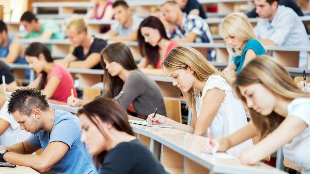 Студенты в аудитории пишут конспекты