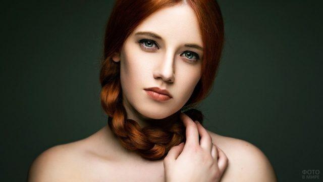 Рыжеволосая красавица обмотала косу вокруг шеи