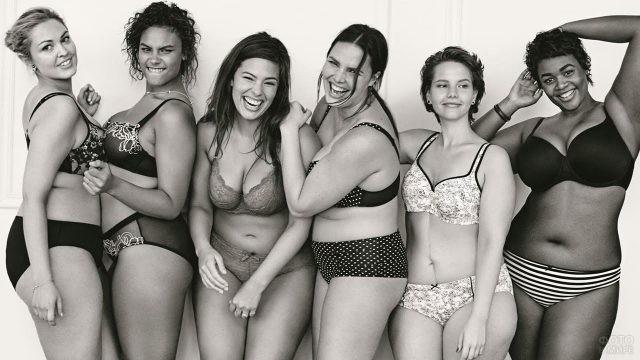 Шесть полных девушек
