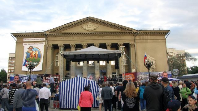 Концерт в честь Дня России на площади в Самаре