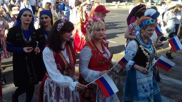 Костюмированный парад в День России в Краснодаре