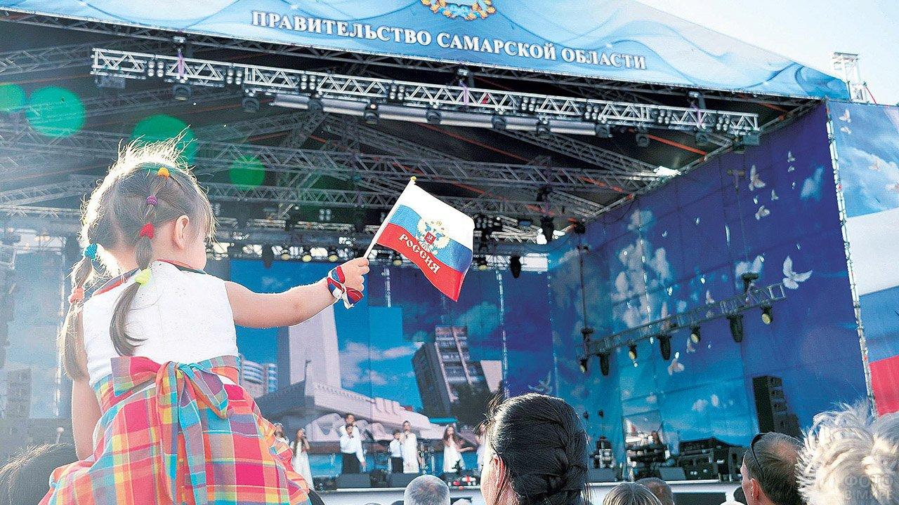 Малышка с триколором на концерте в честь Дня России в Самаре