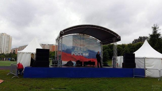 Монтаж сцены к праздничному концерту на Дне России
