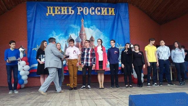Награждение школьников на концерте в честь Дня России в Смоленской области