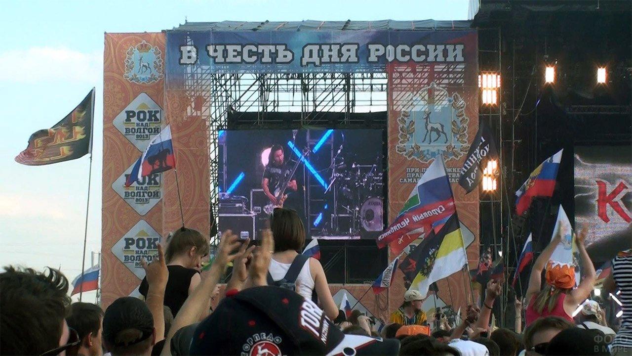 Рок-концерт в честь Дня России в Нальчике