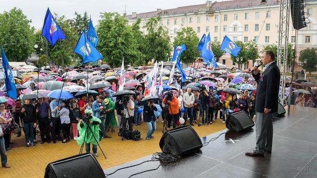 Торжественный митинг в Калуге в честь Дня России