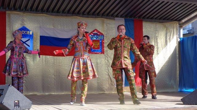 Выступление народного ансамбля на концерте в честь Дня России
