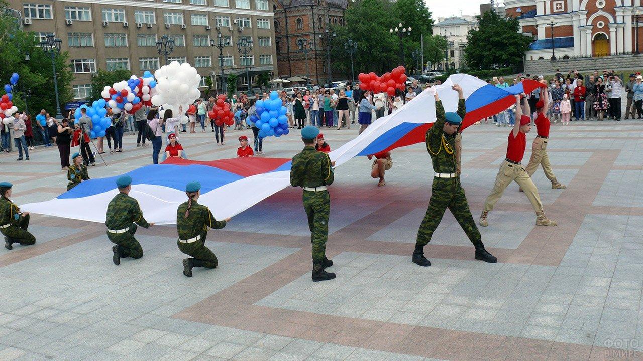 Выступление с флагом на Дне России в Хабаровске