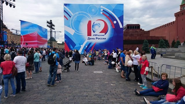 Зрители концерта на Красной площади в День России в ожидании начала выступлений