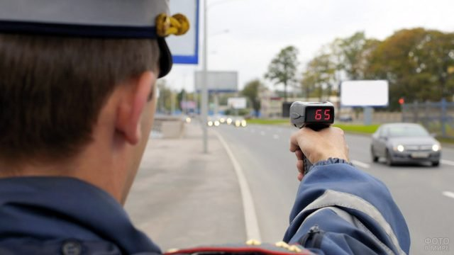 Радар в руке инспектора ДПС с указанием скорости