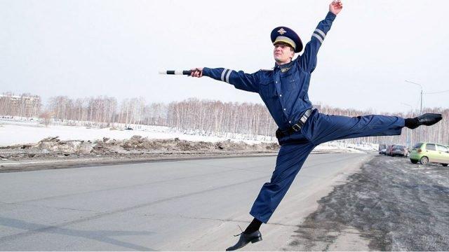 Радостный ГИБДДшник в балетном прыжке