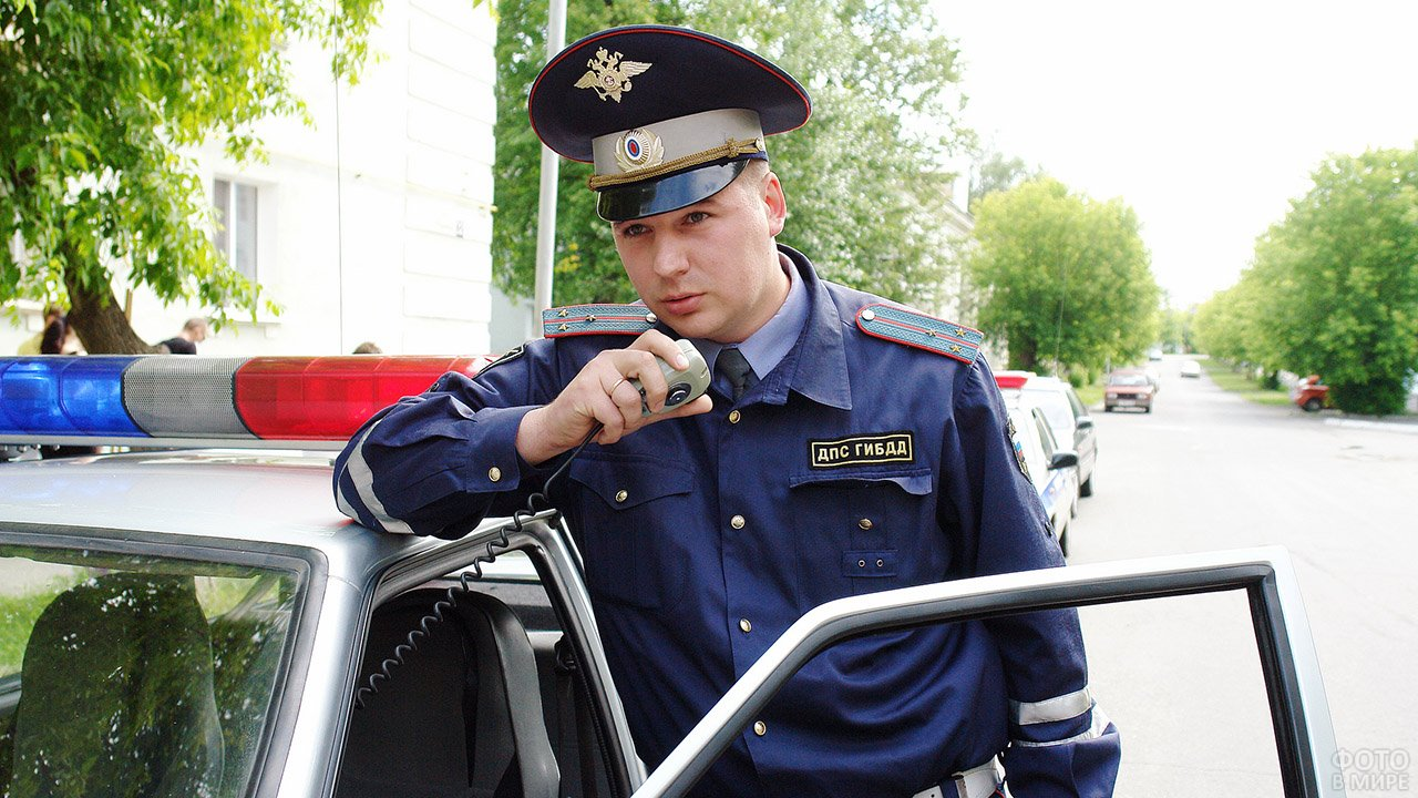 Сотрудник ГИБДД говорит по рации патрульной машины