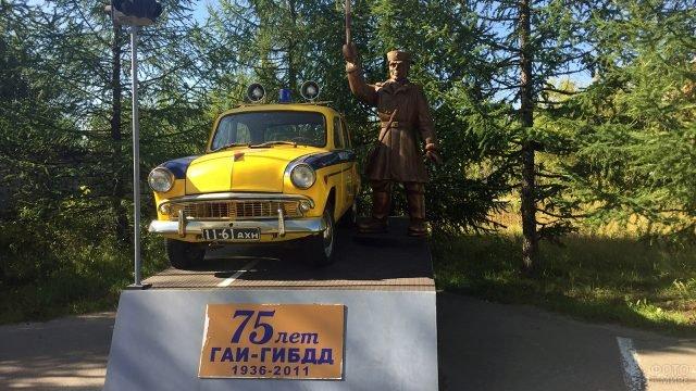 Памятник в Архангельске в честь 75-летия ГАИ
