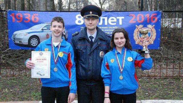 Победители юношеских соревнований в День 80-летия ГАИ