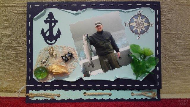 Самодельная открытка для мужа на день рыбака