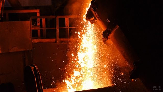 Цех комбината чёрной металлургии