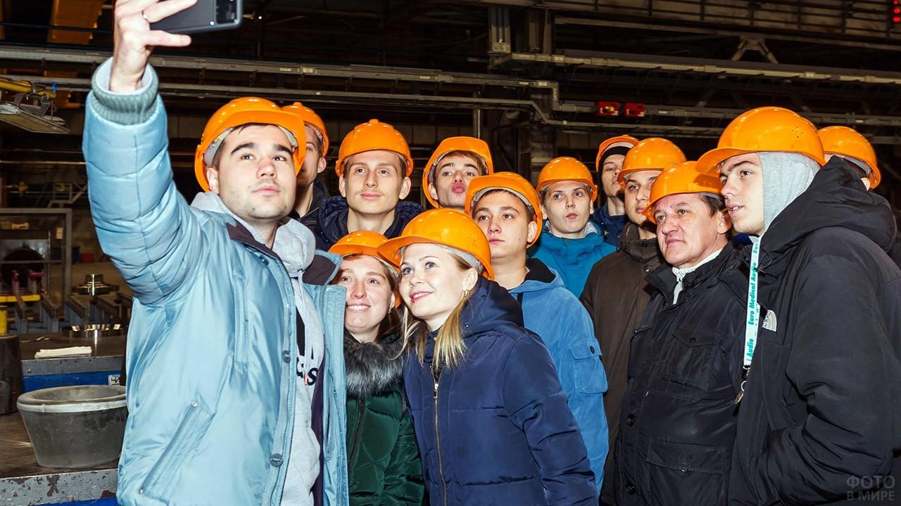 Экскурсия на заводе Электросталь